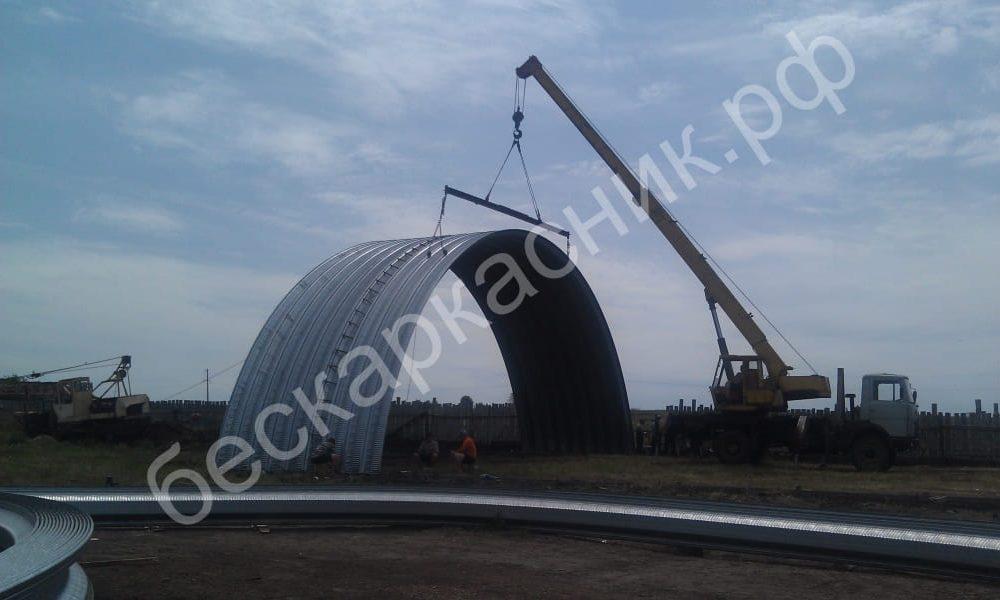 Строительство бескаркасного арочного овощехранилища